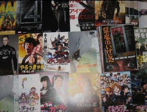 【送料込み】映画チラシ 各種いろいろ多数  400枚越えセット 大量一括(新品美品)