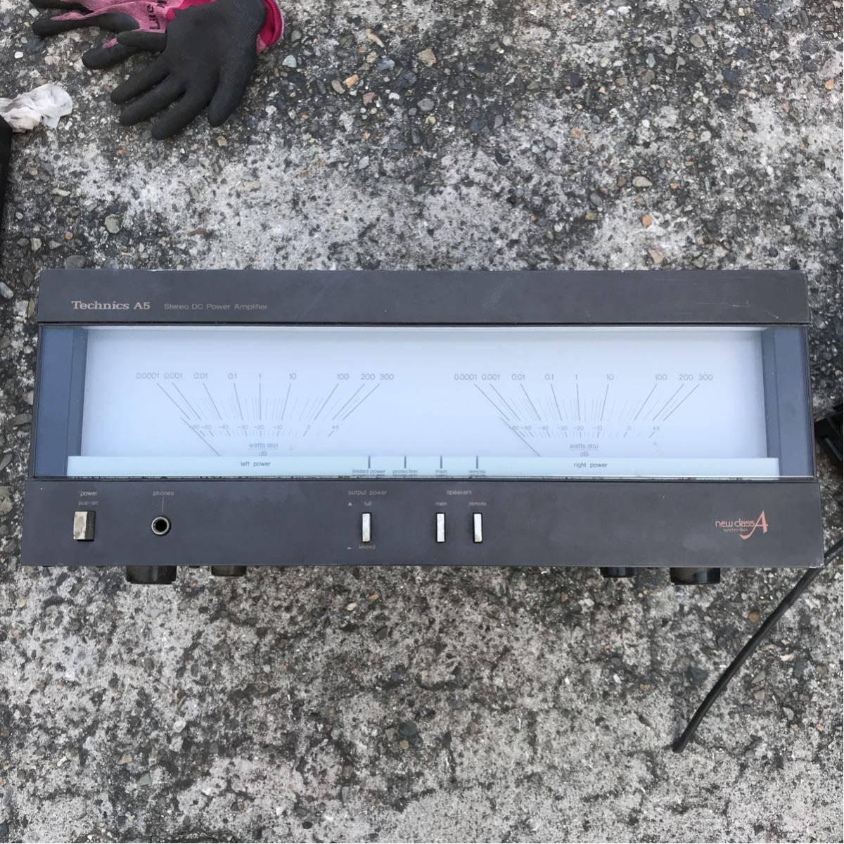 テクニクス Technics A5 パワーアンプ ジャンク品