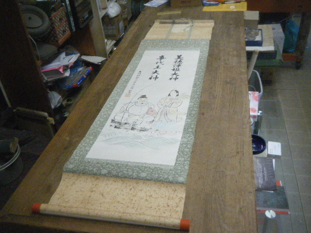 618 美穂津神社 美穂津姫大神 掛け軸 同胞発送はいたしません。
