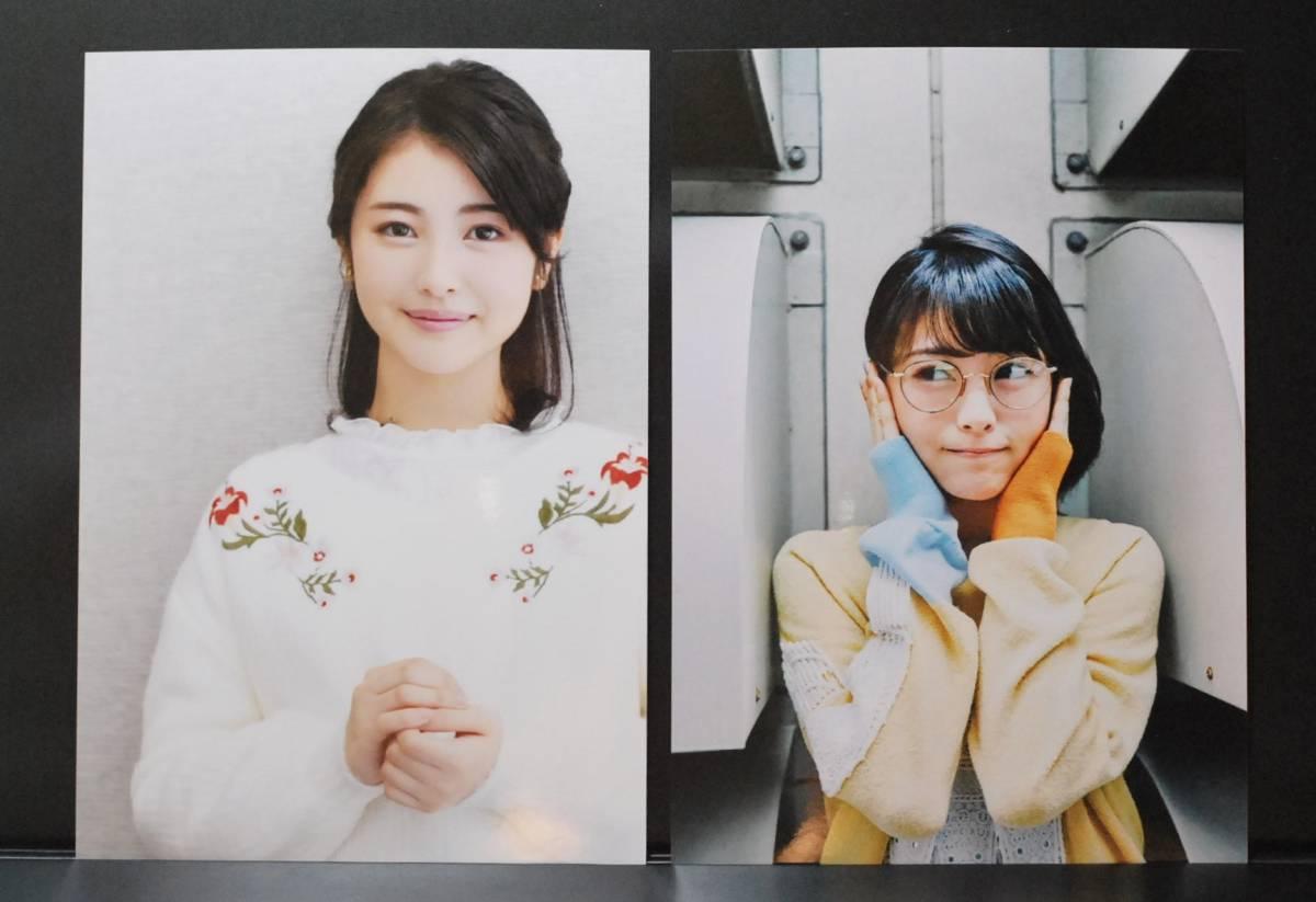 ☆浜辺美波☆ 生写真4枚です。 あの日見た花の名前を僕達はまだ知らない 君の膵臓をたべたい