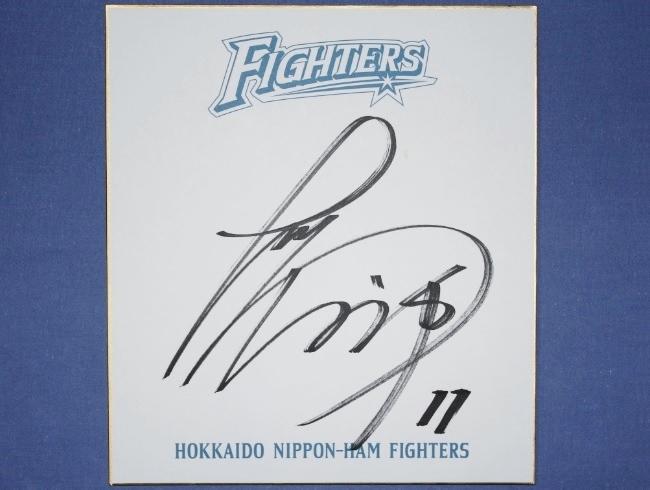 日本ハム11 大谷翔平 2013ルーキー年公式直筆サイン色紙 プロ1年目