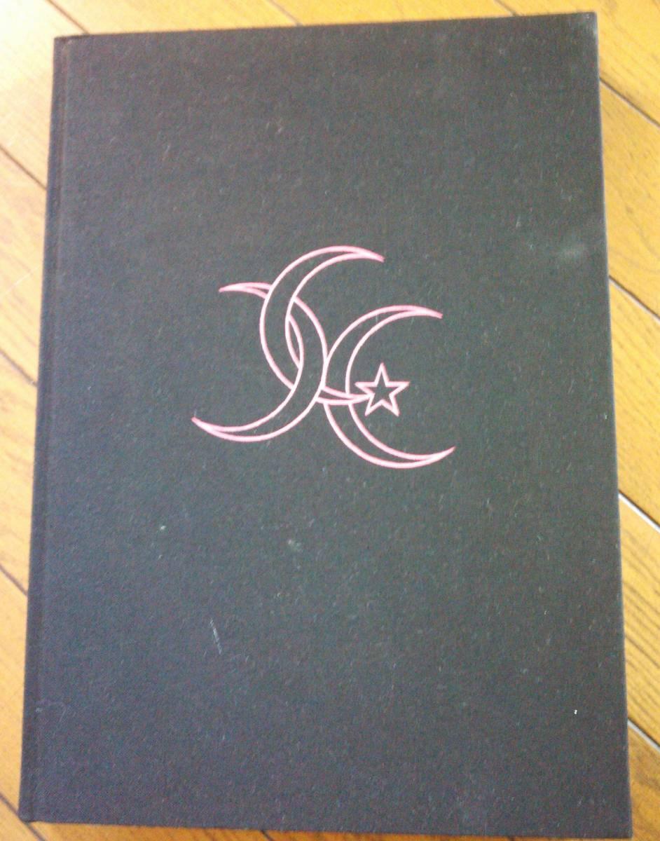 ピンク・クラウド写真集 3×3