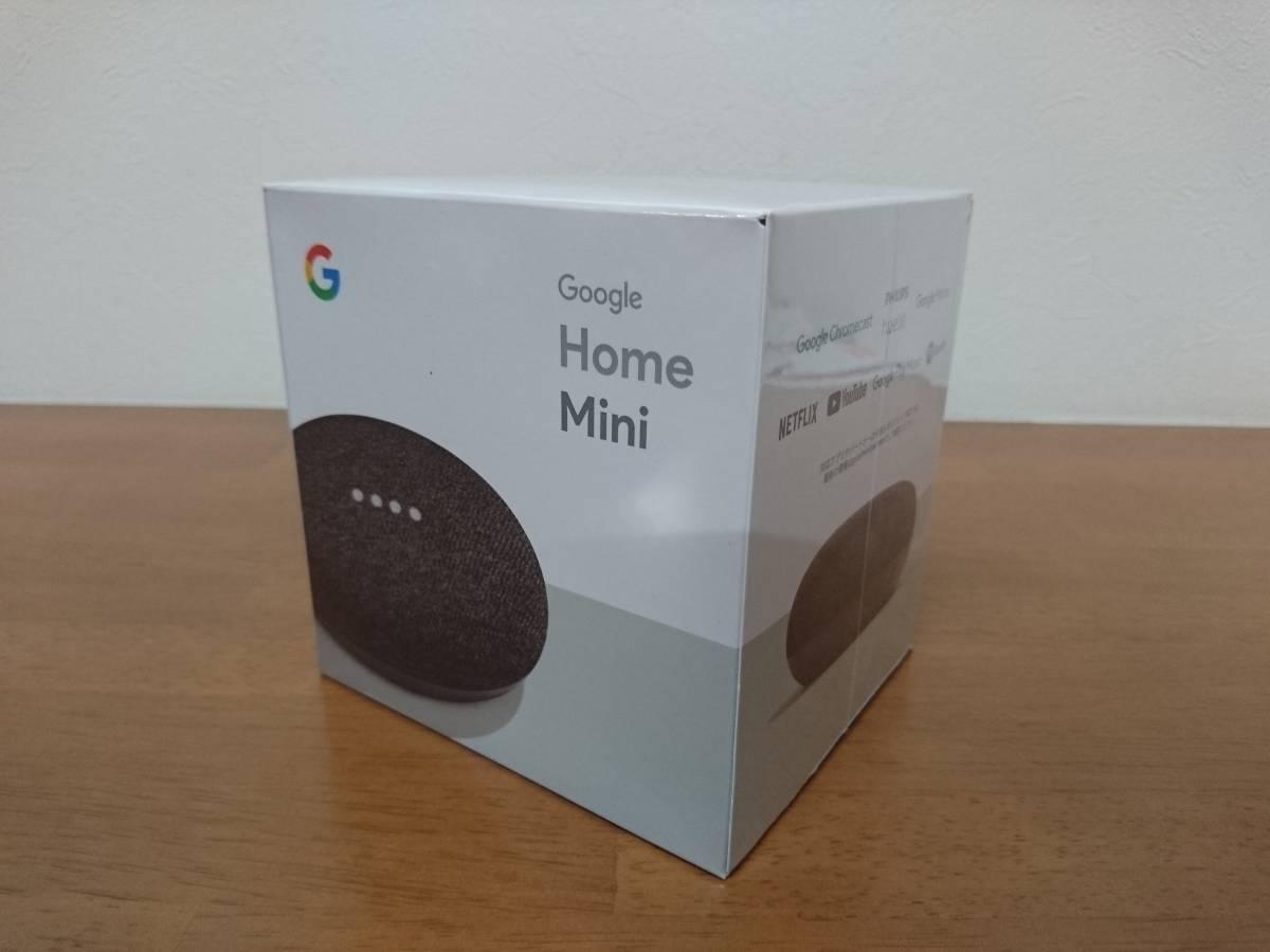 ★【新品・未開封】Google Home Mini グーグル ホームミニ AIスピーカー チャコール★_画像1