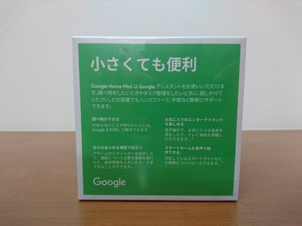 ★【新品・未開封】Google Home Mini グーグル ホームミニ AIスピーカー チャコール★_画像3
