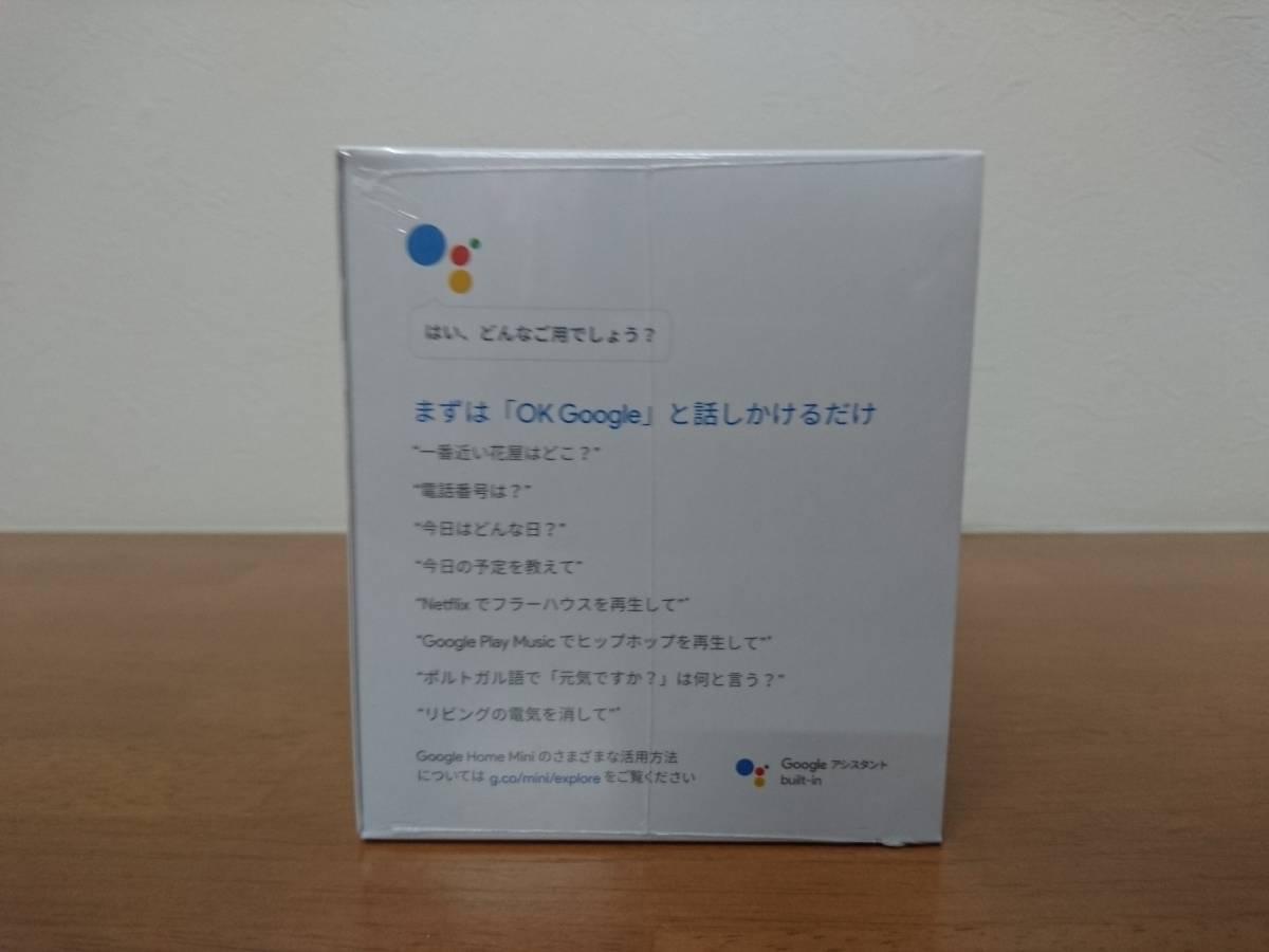 ★【新品・未開封】Google Home Mini グーグル ホームミニ AIスピーカー チャコール★_画像4