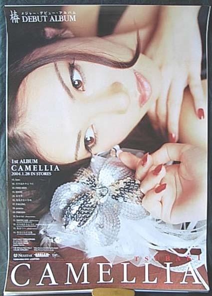 椿 「CAMELLIA」 ポスター