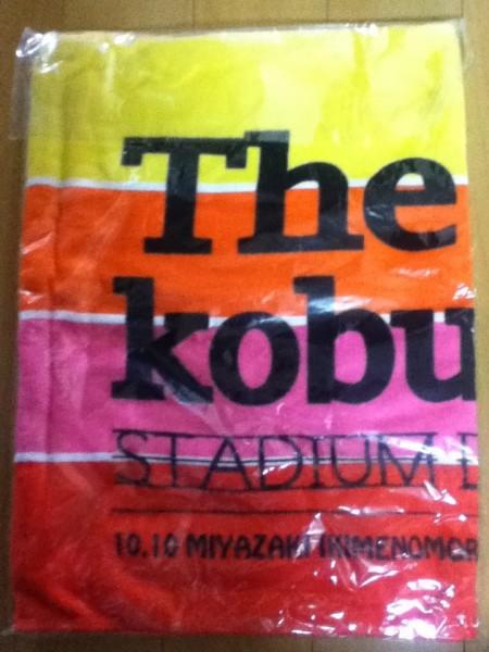 【新品】コブクロ 2010★STADIUM LIVE 2010 ★タオル