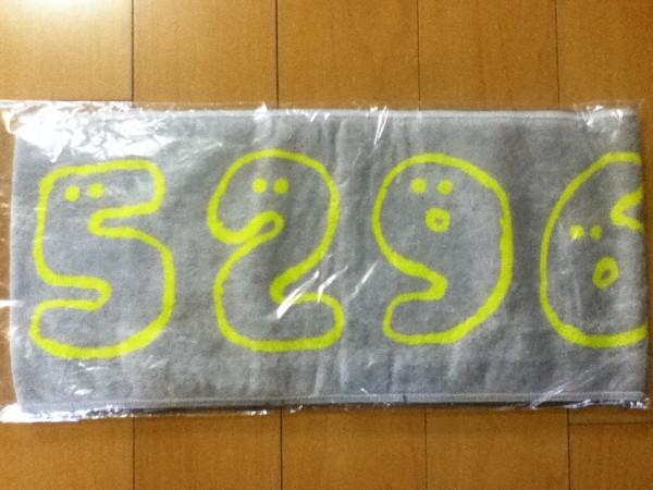 【新品】コブクロ 2008★LIVE TOUR'08 5296★タオル(グレー)