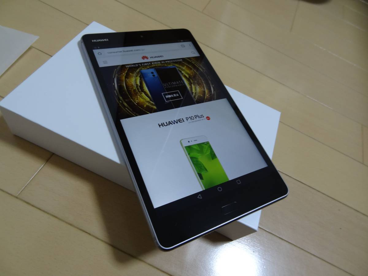 【新品】【動作確認済】 【送料無料】 ファーウェイ Huawei MEDIAPAD M3lite 8インチ WUXGA Wi-Fiモデル ROM32GB RAM3GB Gray CPN-W09_画像2