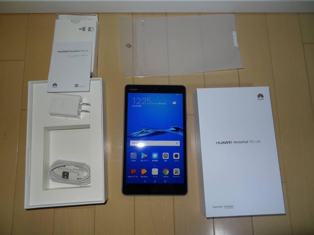 【新品】【動作確認済】 【送料無料】 ファーウェイ Huawei MEDIAPAD M3lite 8インチ WUXGA Wi-Fiモデル ROM32GB RAM3GB Gray CPN-W09