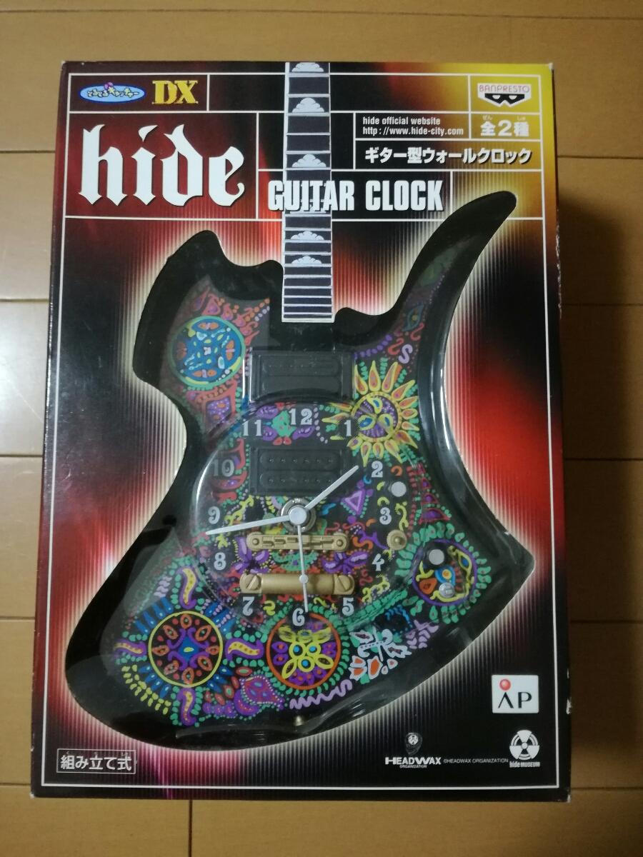 XJAPAN hide ギター型ウォールクロック ブラック×サイケデリック柄 時計