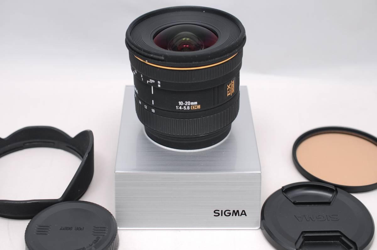 SIGMA シグマ 10-20mm F4-5.6 EX DC SONY/MINOLTA ソニー /ミノルタ用 #A77
