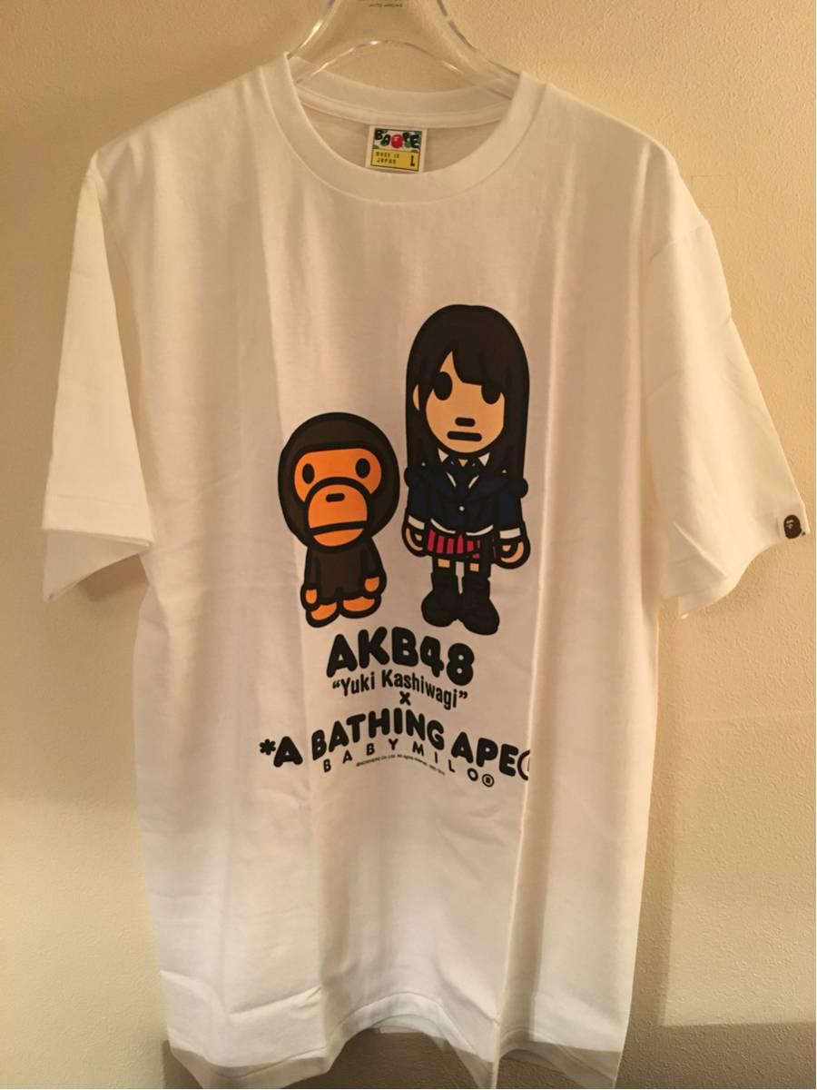 AKB ×A BATHING APE コラボレアTシャツ 柏木由紀 サイズL 新品