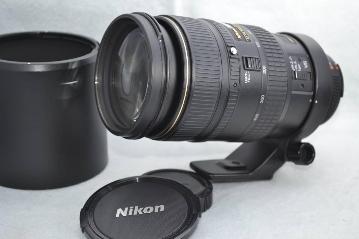 ◆美品◆Nikon ニコン AF Nikkor 80-400mm F4.5-5.6D ED VR #1252