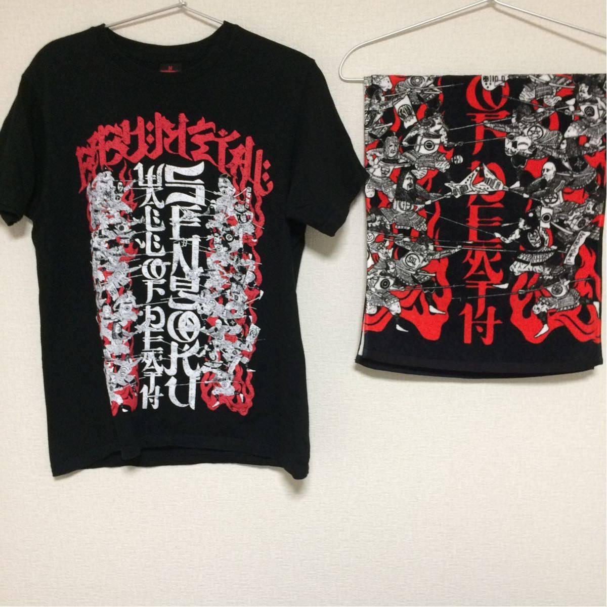 BABYMETAL 2015 戦国WOD Tシャツ Mサイズ&フェイスタオル 使用品