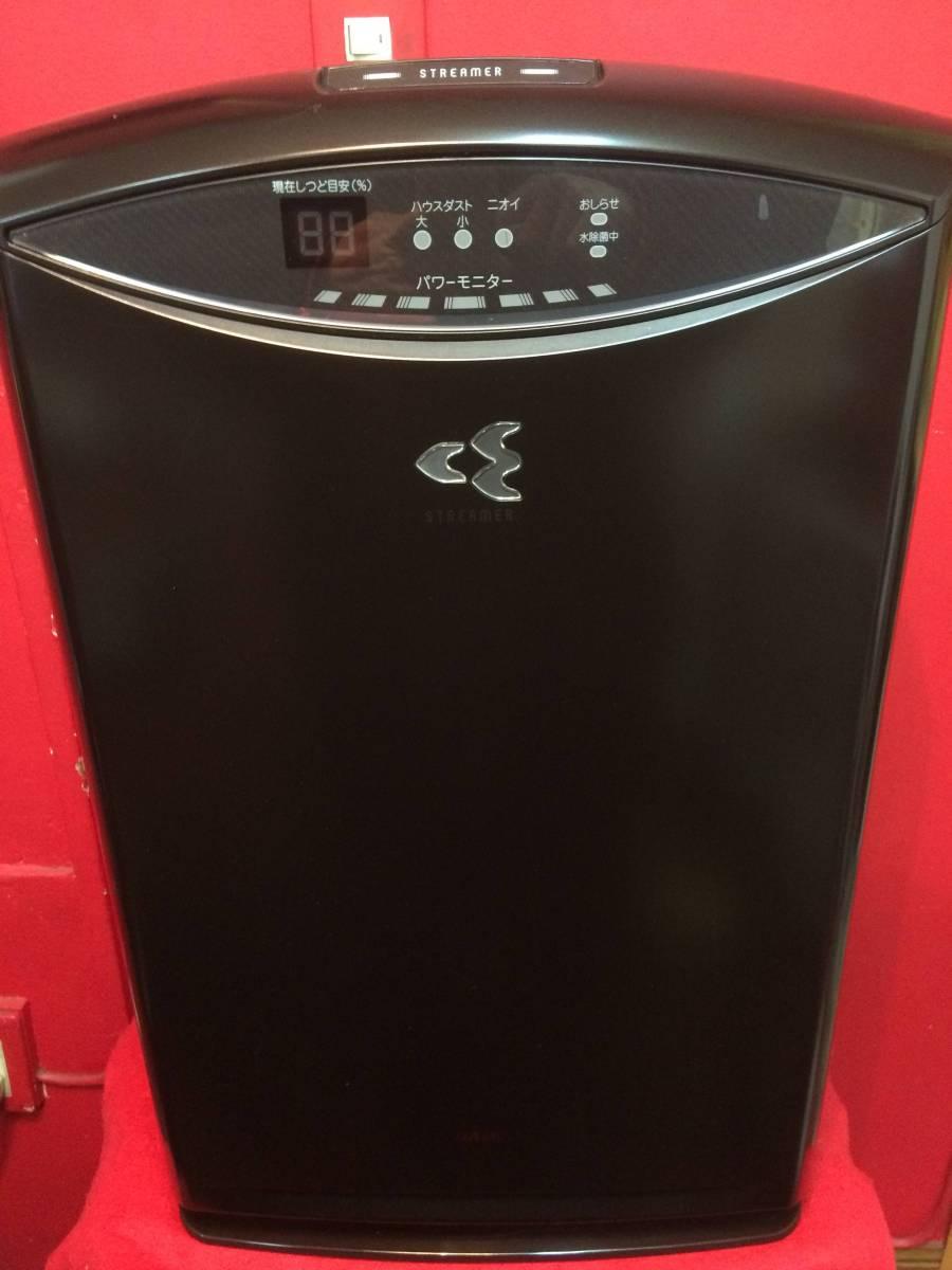 DAIKIN ダイキン MCK70R-T ブラウン色 空気清浄31畳 加湿18畳 加湿空気清浄機 2014年製