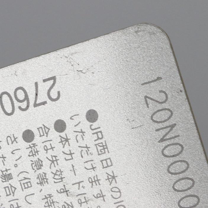 ピカチュウ イコカ icoca ポケモン 電車 JR西日本 乗車券 ポケットモンスター ポケモンGO 台紙 ICカード_画像4