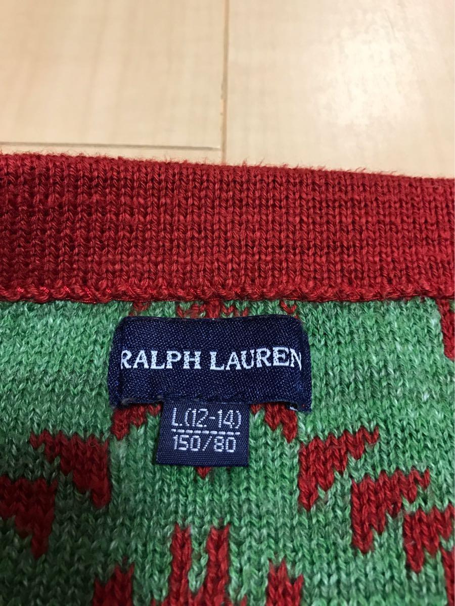 RALPH LAUREN ネイティヴ RRL ナバホ ニットスカート ポロカントリー_画像2