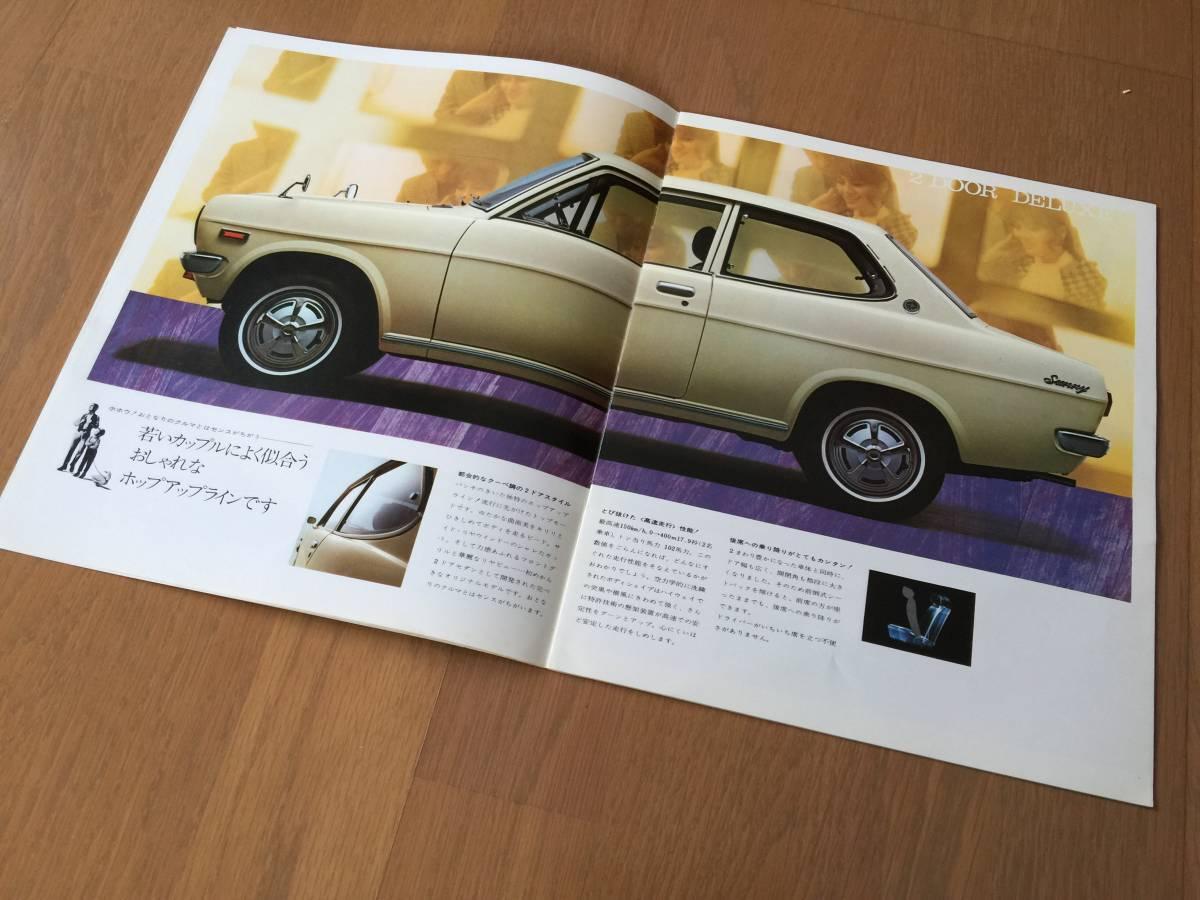 お隣さんの車が小さく見えま~す!B110サニー1200デビュー!記念すべきセダン専用のデビュー本カタログ!堂々の24P '70.1(S45)極上美品_画像4