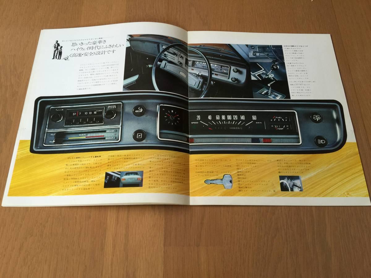 お隣さんの車が小さく見えま~す!B110サニー1200デビュー!記念すべきセダン専用のデビュー本カタログ!堂々の24P '70.1(S45)極上美品_画像8