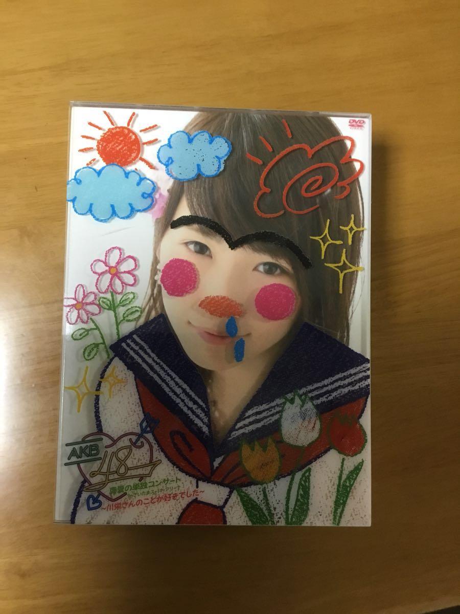 川栄李奈DVD卒業コンサート