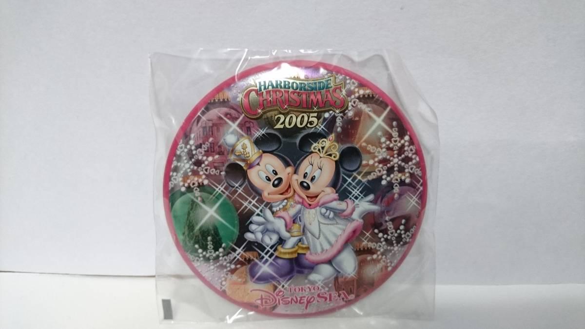東京ディズニーシーtdsクリスマスの値段と価格推移は?|6件の売買情報