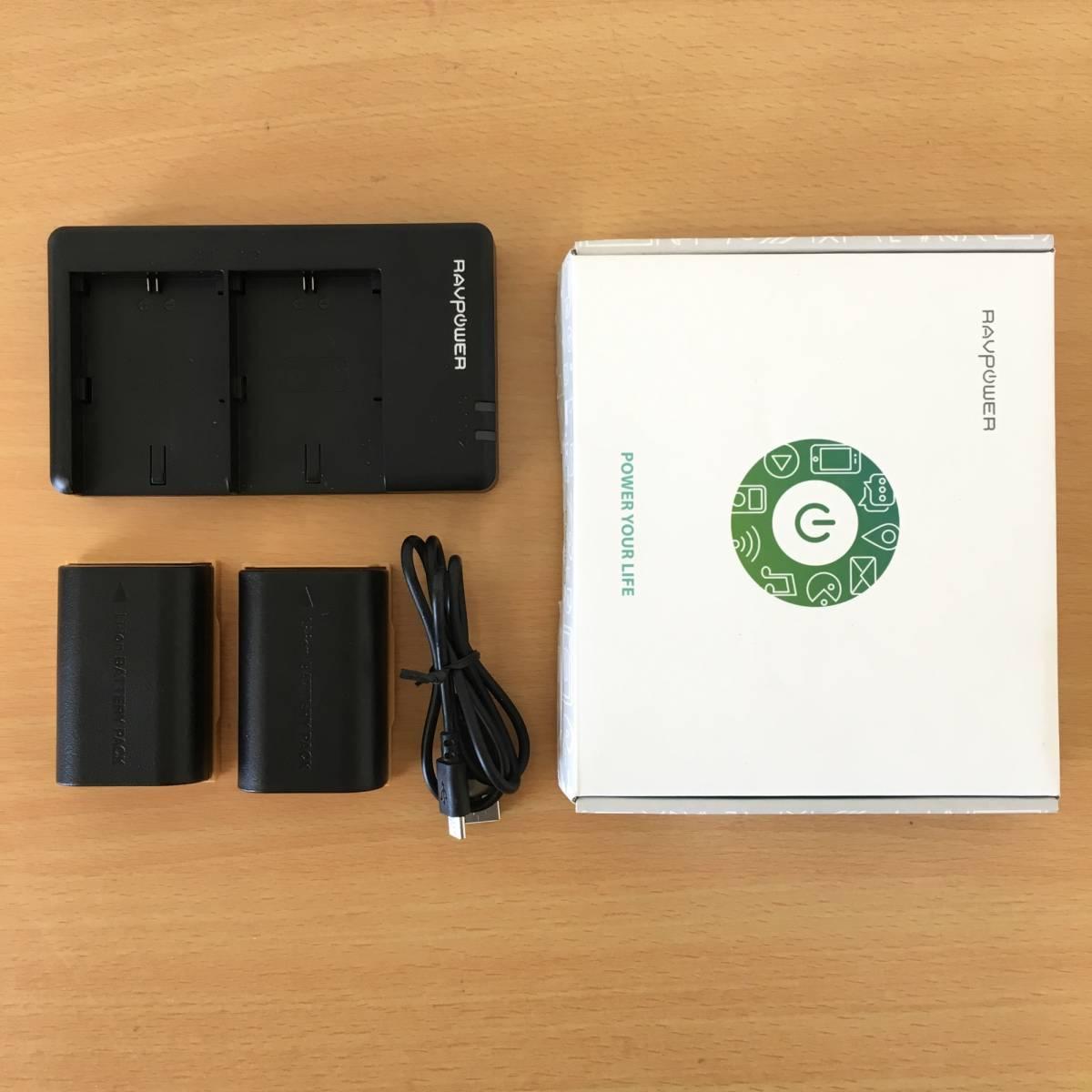 バッテリーパック RAVPower キャノン LP-E6 LP-E6N 互換バッテリー 2個 + 充電器 セット ( 大容量 2000mAh USB 急速充電 ) EOS 5D Mark IV