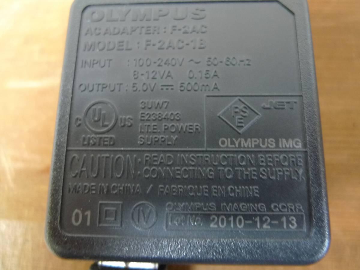 【黒檀堂】OLYMPUSオリンパスデジタルカメラSZ-20 ACアダプター付_画像7