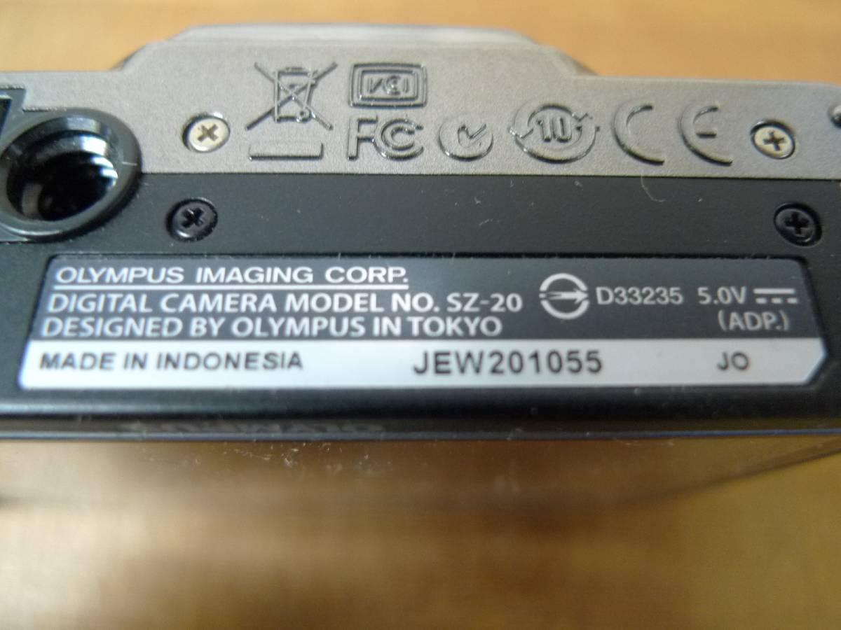 【黒檀堂】OLYMPUSオリンパスデジタルカメラSZ-20 ACアダプター付_画像8