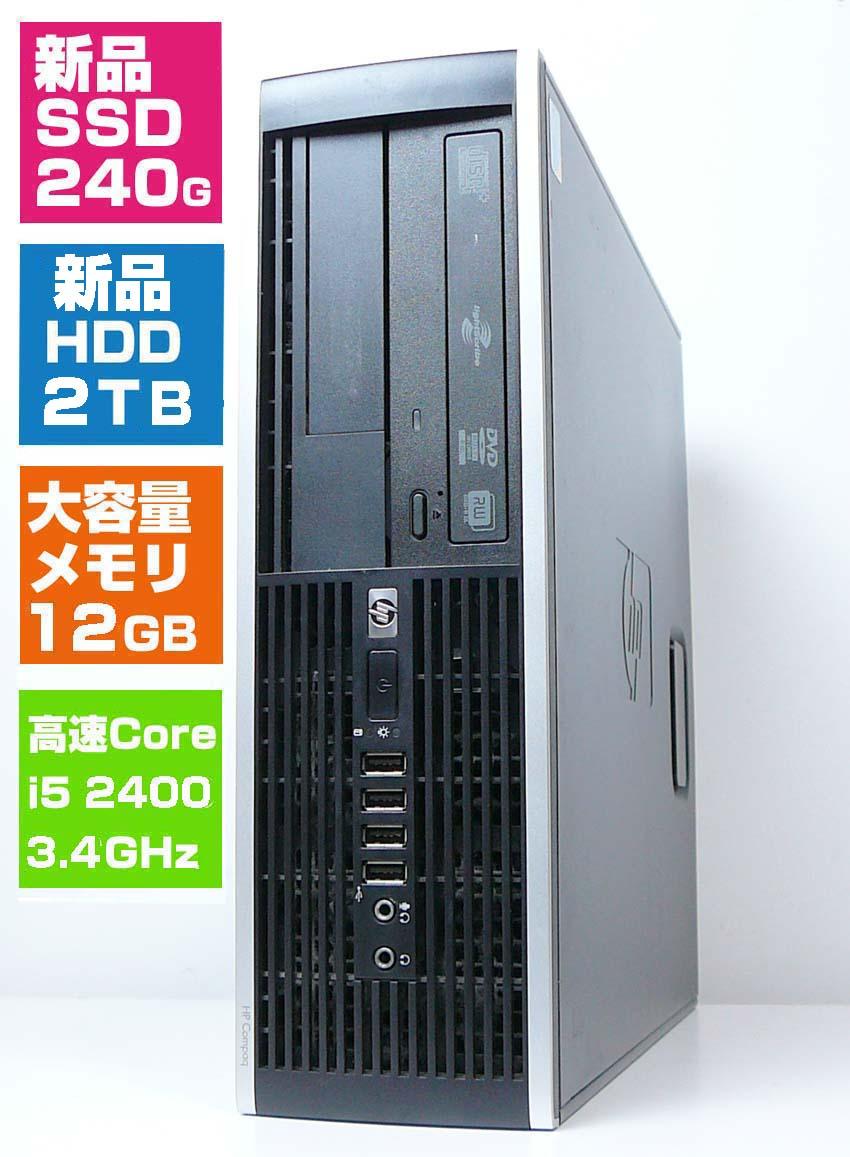 超高速 新品SSD240GB+新品HDD2TB■大容量12GBメモリ■超高速i5 3.4G×4コア■HDMI■DVDマルチ■Win10■6200■30日保証