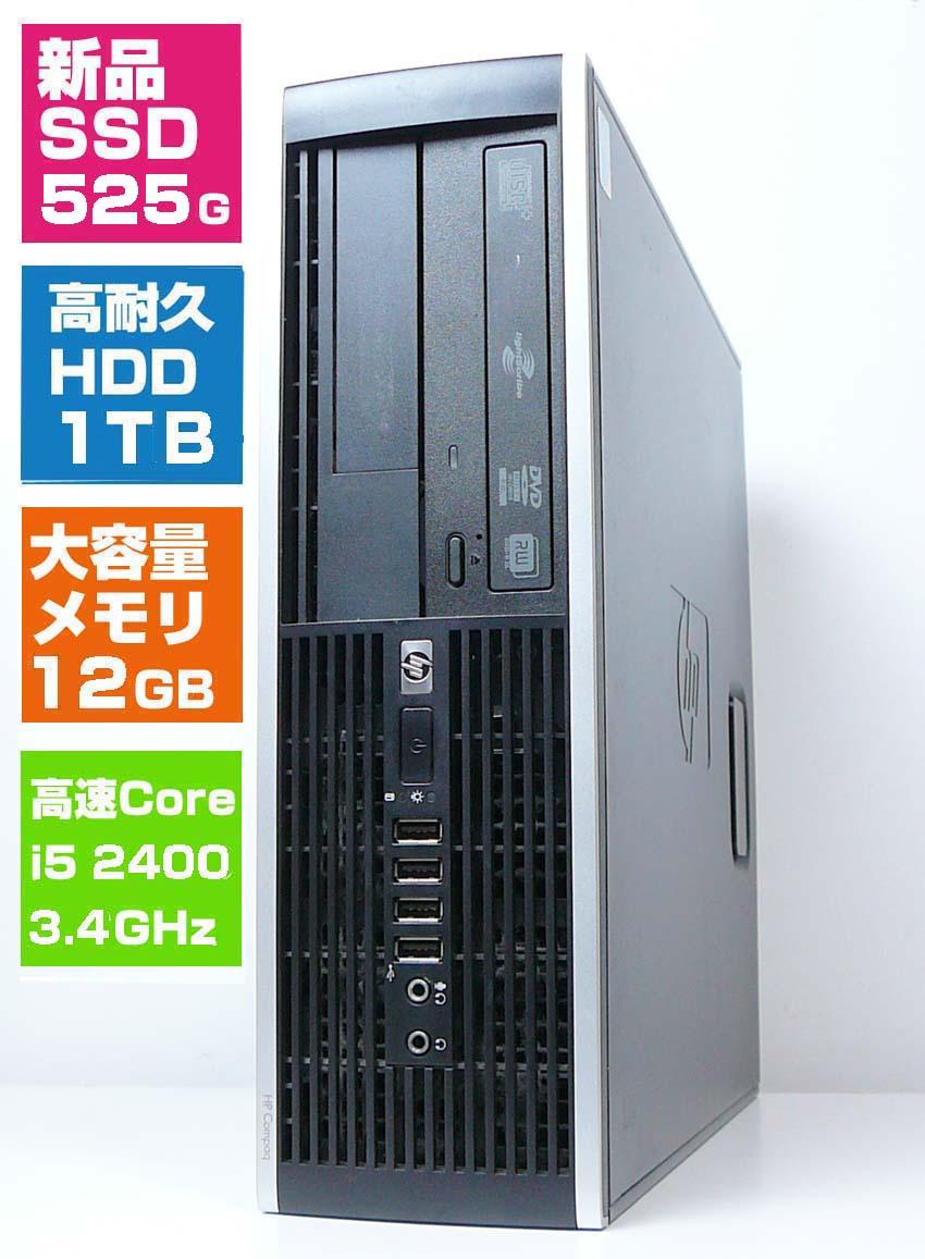 超高速 新品SSD 525GB + 高耐久HDD1TB■大容量12GBメモリ■超高速i5 3.4G×4コア■HD