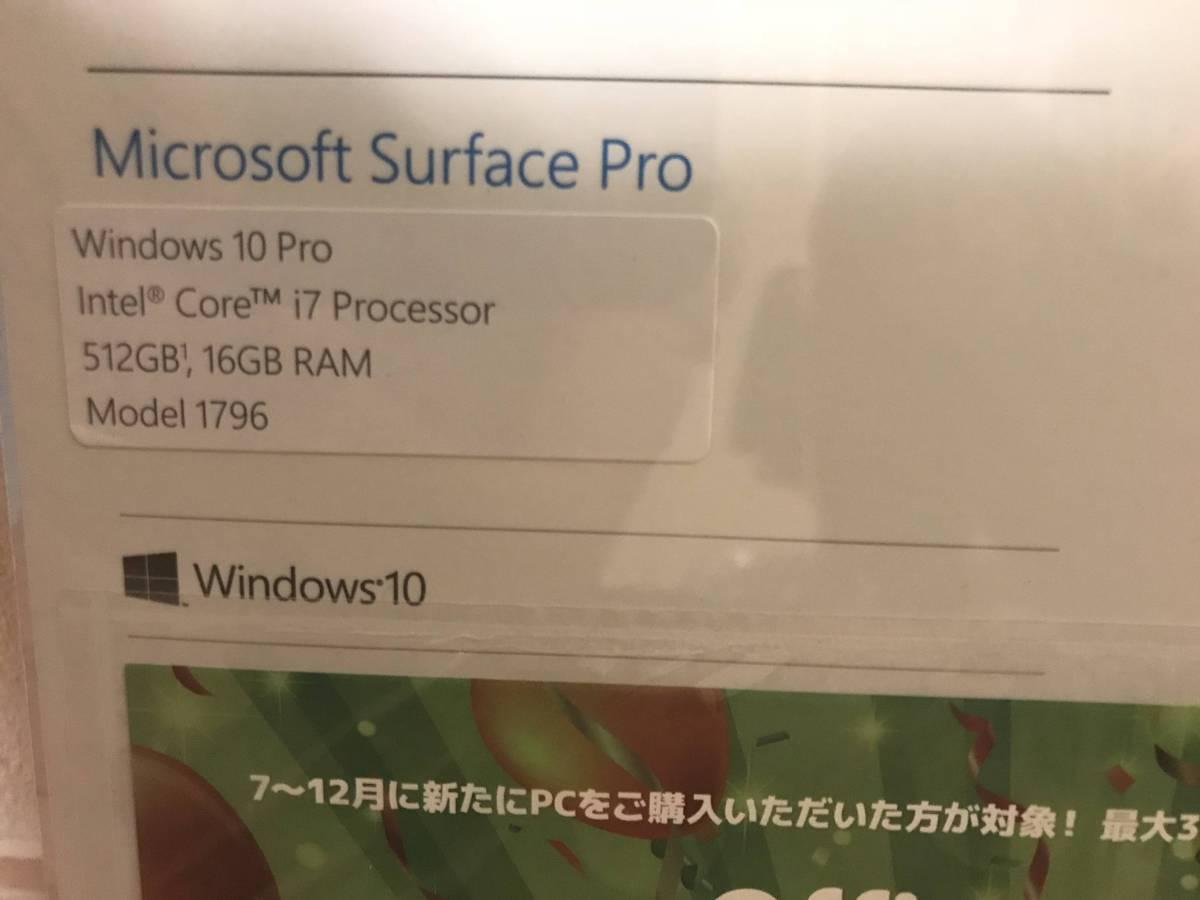 【新品未開封 最新版】★格安出品★ Microsoft Surface Pro (FKJ-00014) ハイスペックWindowsタブレット_画像3