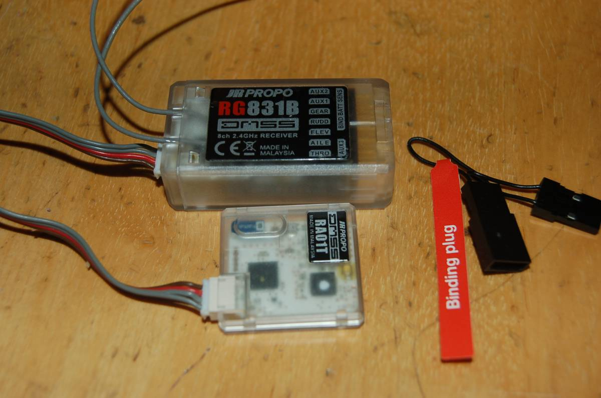 JR RG831B 2.4G DMSS受信機 中古