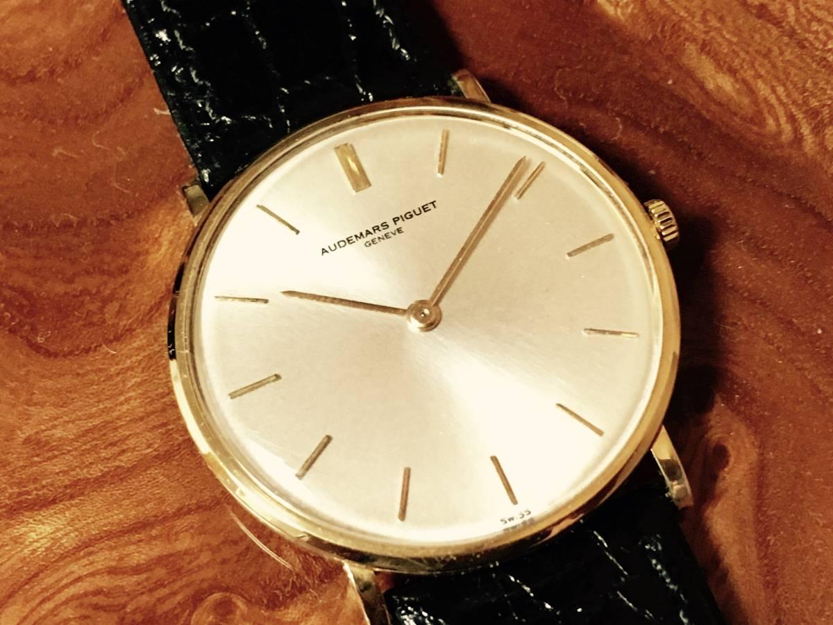 オーデマ・ピゲ美品Audemars PiguetK18金無垢紳士用極薄手巻腕時計1950年代ビンテージ激