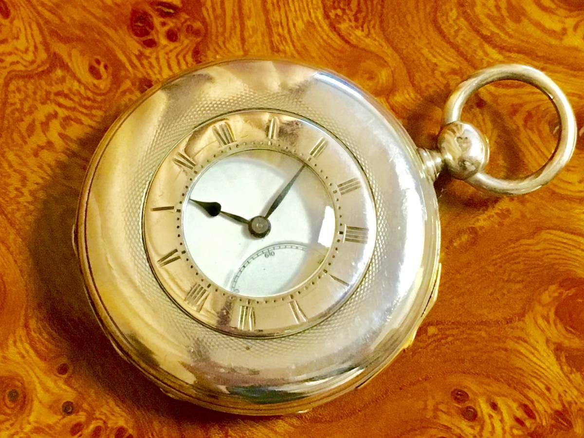 1859年製アンティークブレゲBreguetクォーターリピーター銀金無垢フルハンター紳士用懐中