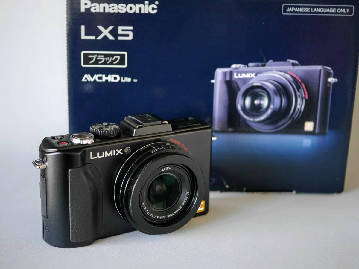 【美品】Panasonic DMC-LX5 コンパクトデジタルカメラ