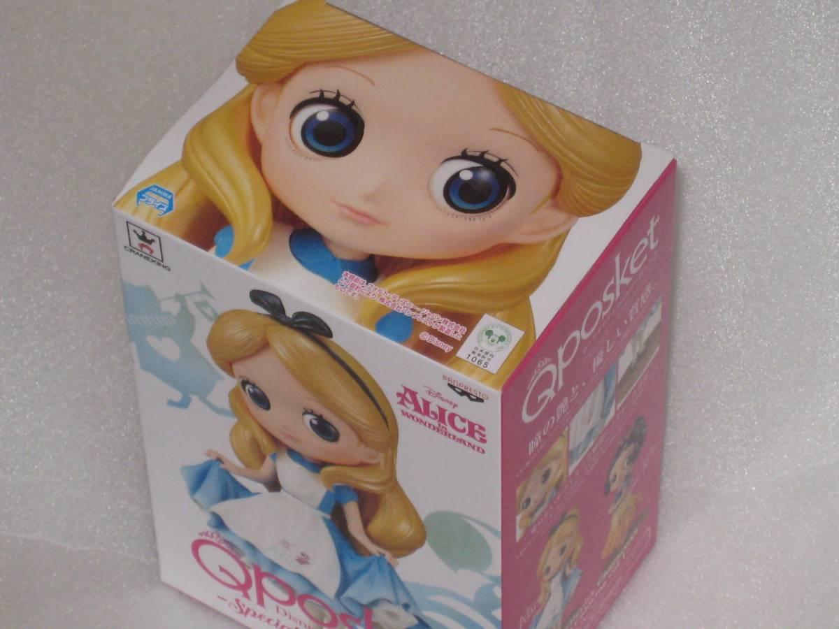 Qposket special coloring  Vol.1 アリス ディズニー フィギュア スペシャルカラー Disney characters_画像2