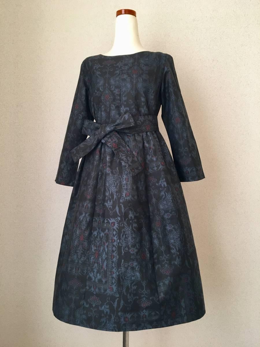 着物リメイク 大島紬 正絹ワンピース 7号から9号 SからM 袖丈とスカート丈ご希望の丈にしますベルトリボン 古布リメイク