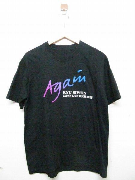 リュ・シウォン RYU SIWON JAPAN LIVE TOUR 2015~Again~Tシャツ 黒 L b4306