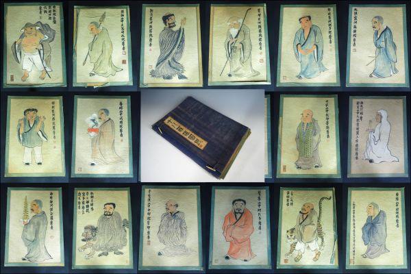 画帖 中国美術 「斉白石 字渭青 十八羅漢図」中国画 近代画家 民国6年 肉筆紙本 18図 肉