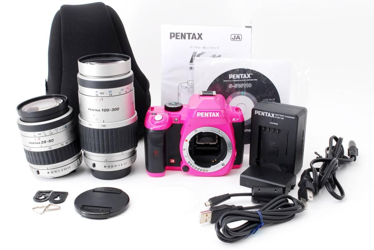 【人気】PENTAX ペンタックス K-r かわいいピンクカラー Wレンズ