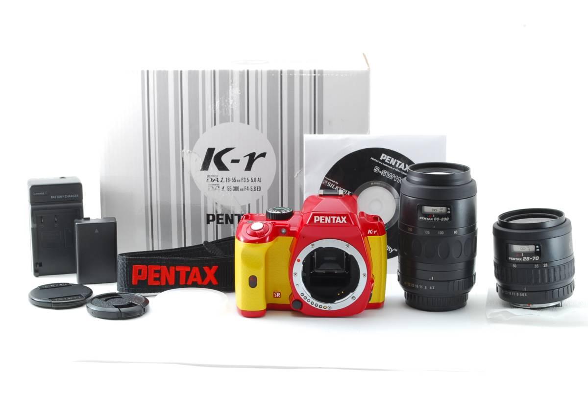 【希少カラー】PENTAX ペンタックス K-r レア 二色カラー 赤 黄色 Wレンズ