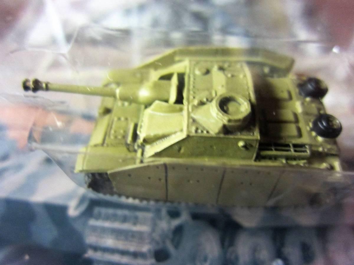 ワールドタンクミュージアム第2弾★27.III号突撃砲G後期生産型・単色迷彩(独1944-45年)★TAKARA2002KAIYODO_画像4