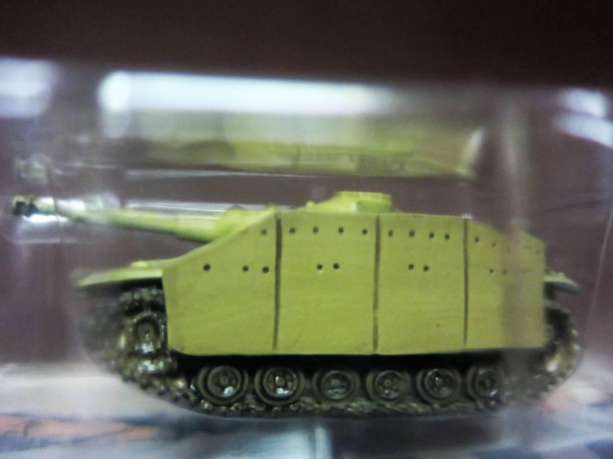 ワールドタンクミュージアム第2弾★27.III号突撃砲G後期生産型・単色迷彩(独1944-45年)★TAKARA2002KAIYODO_画像7
