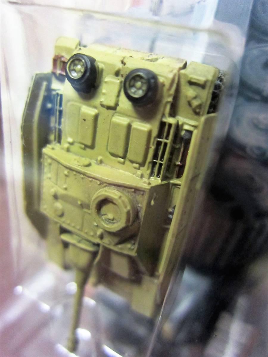 ワールドタンクミュージアム第2弾★27.III号突撃砲G後期生産型・単色迷彩(独1944-45年)★TAKARA2002KAIYODO_画像5