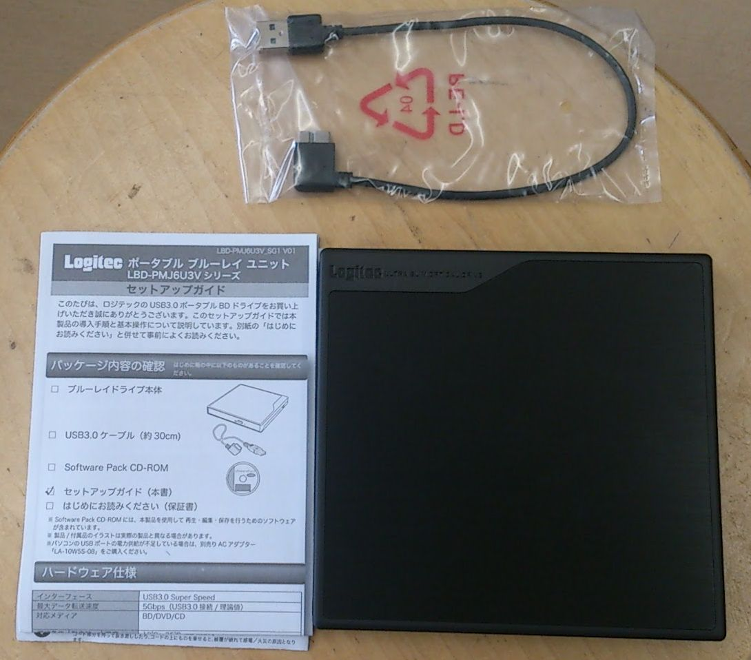 再生品 ロジテック LBD-PMJ6U3VBK USB 3.0 ポータブル 外付けブルーレイドライブ 黒 ソフト無