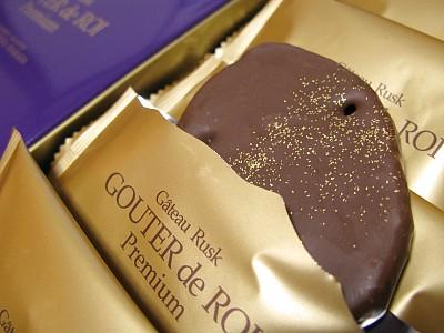 訳あり 【ガトーフェスタハラダ ラスク グーテ・デ・ロワ プレミアム】 ミルクチョコレート 5枚 PR1 相当 ハラダのラスクチョコ