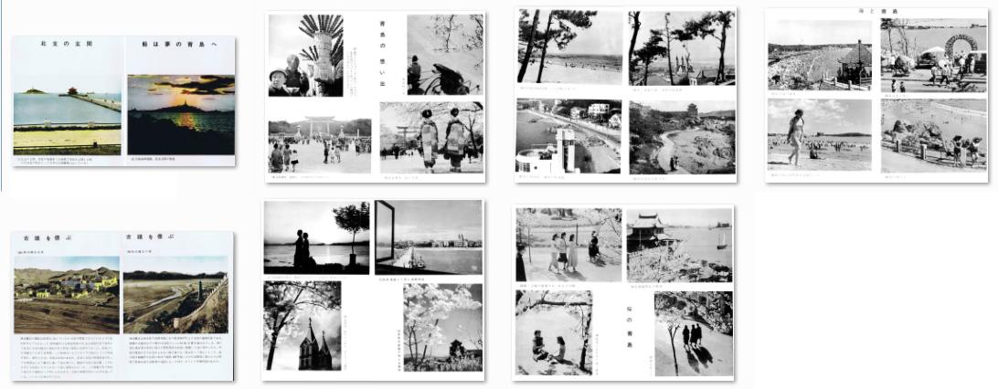 「北支と満洲」 戦前 満洲 北支 中国 写真100点以上 希少本 _画像4