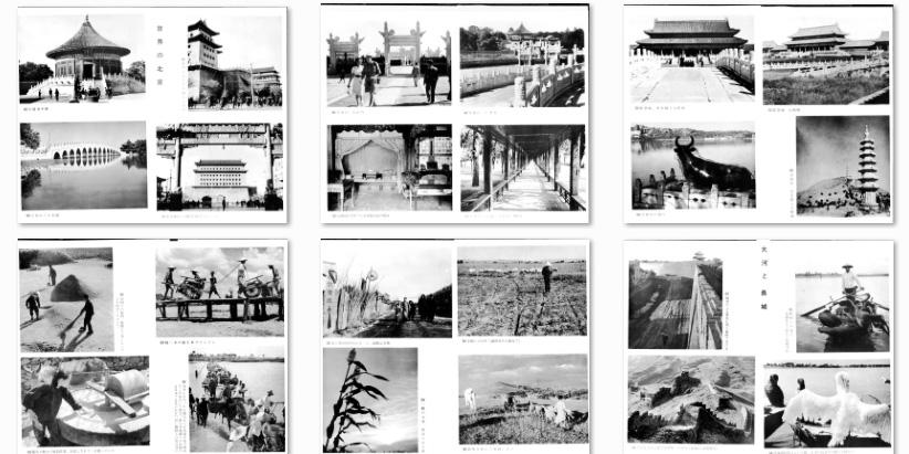「北支と満洲」 戦前 満洲 北支 中国 写真100点以上 希少本 _画像3