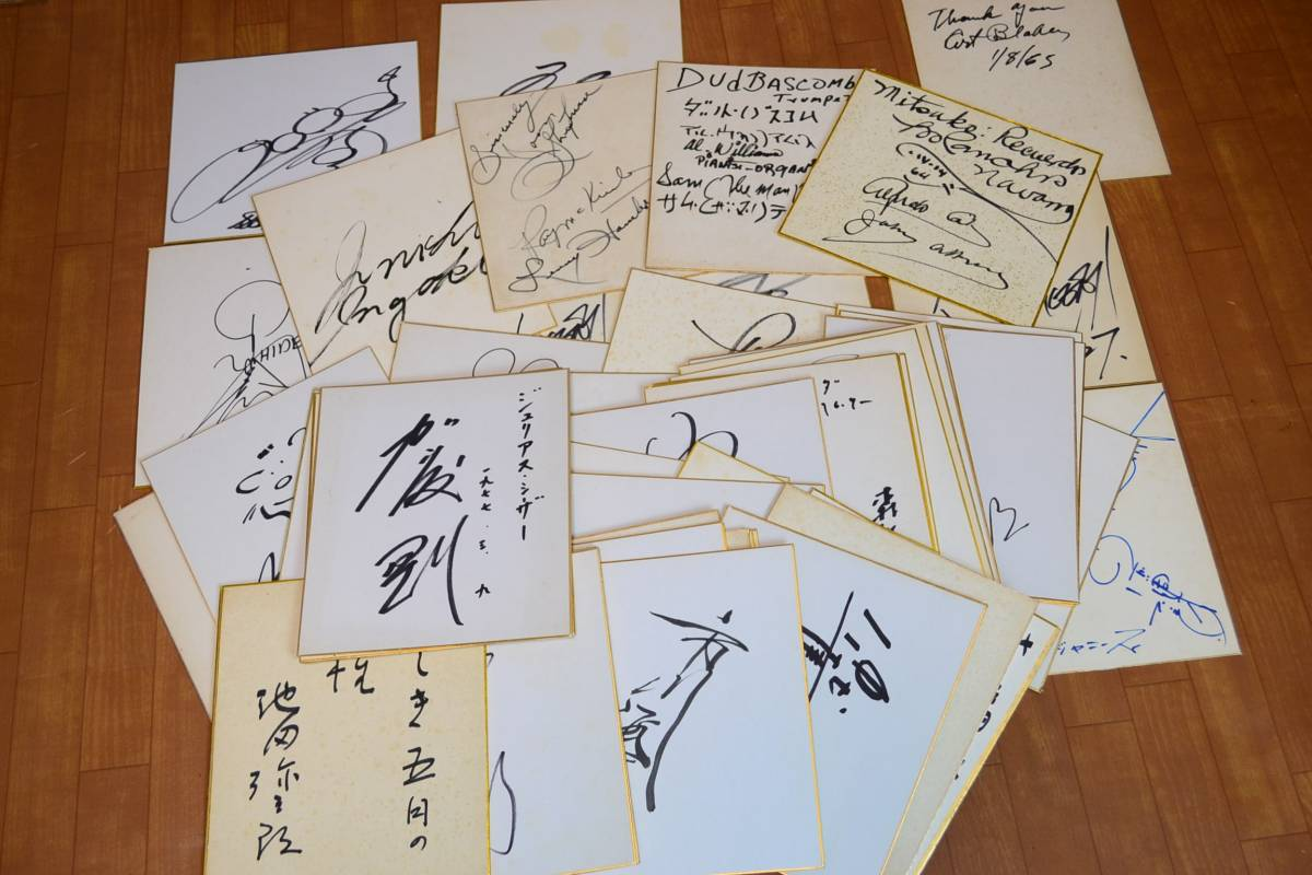 日本・海外 芸能人サイン 山口百恵、ジャニーズ、イルカなど サイン色紙60枚 サイン帳1冊 まとめて